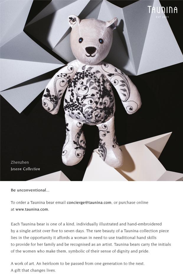 2016-06-22-Origami